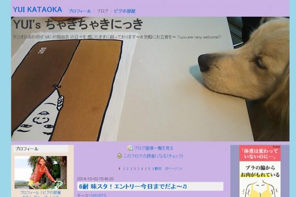 kataoka_yui3